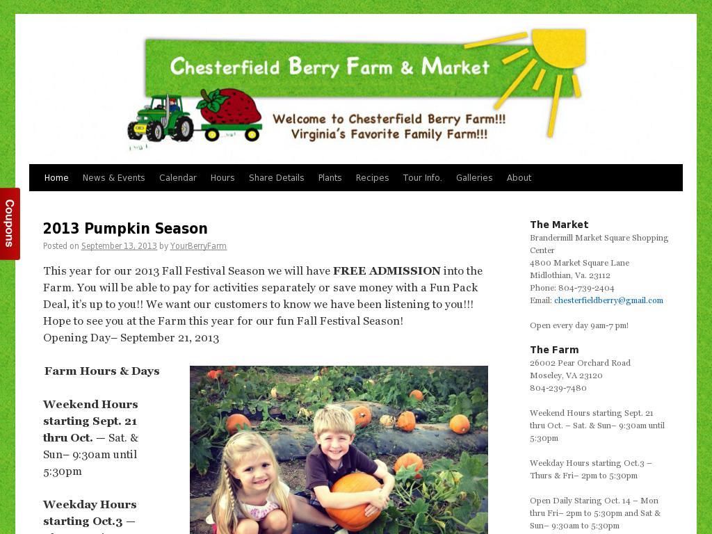 chesterfieldberryfarm2